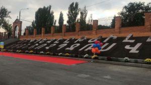 Стало известно, как в Запорожье создавали памятник армянскому алфавиту – ВИДЕО