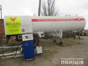 В Запорожской области обнаружили две нелегальные передвижные автозаправки - ФОТО