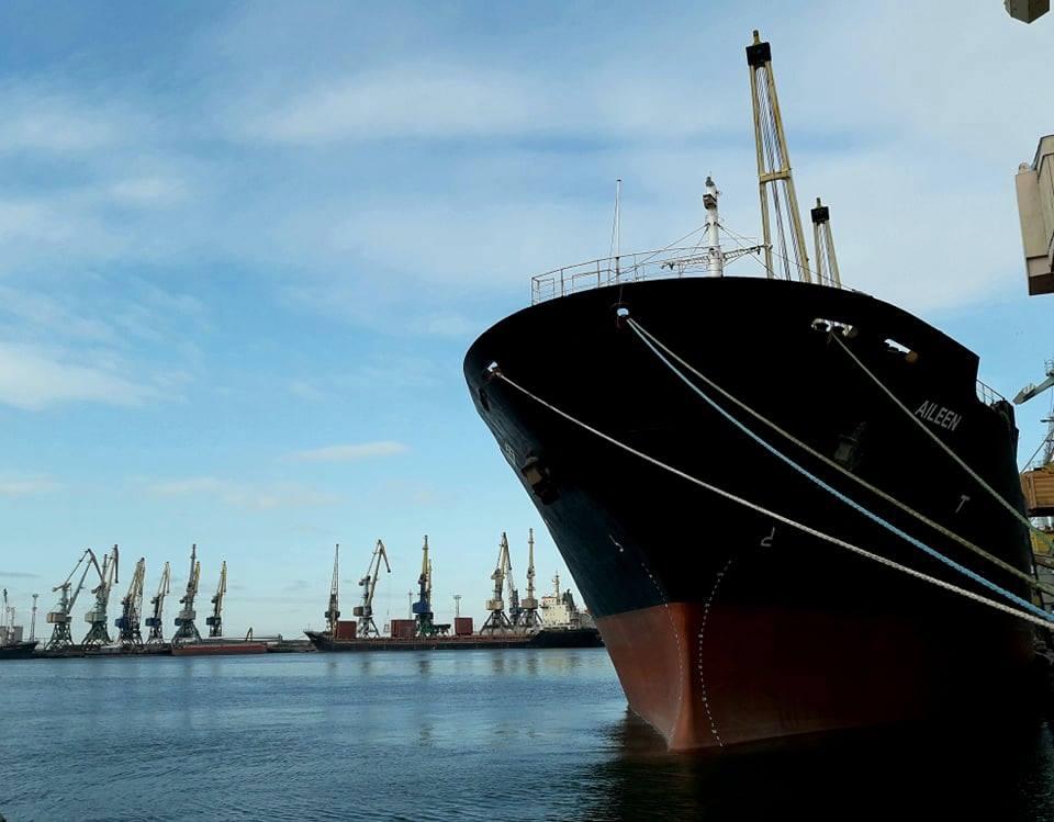 Администрация Бердянского морского торгового порта продолжает работать в штатном режиме