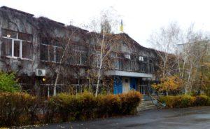 В Запорожье суд избрал принудительный привод для девяти свидетелей в деле о нанесении государству ущерба в 13 миллионов гривен