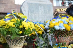 В Запорожье несколько сотен жителей вышли на торжественный митинг, приуроченный к пятой годовщине Майдана - ФОТО