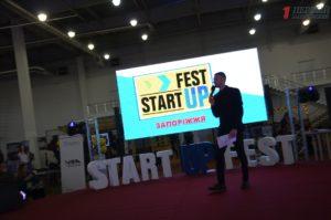 Бизнес-инкубаторы, лекции и тематические выставки: как в Запорожье проходит первый день фестиваля «StartUp Fest»