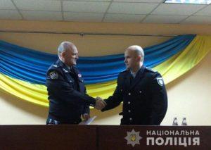 Заводское отделение полиции получило нового начальника - ФОТО
