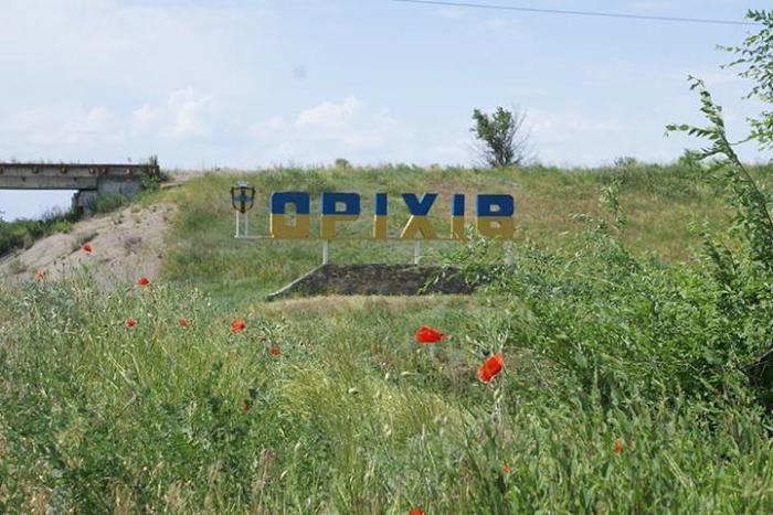 Проектувальники презентували опорний і генеральний план одного з міст Запорізької області