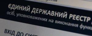 В Запорожской области депутат сельсовета несвоевременно подала декларацию из-за отсутствия компьютера