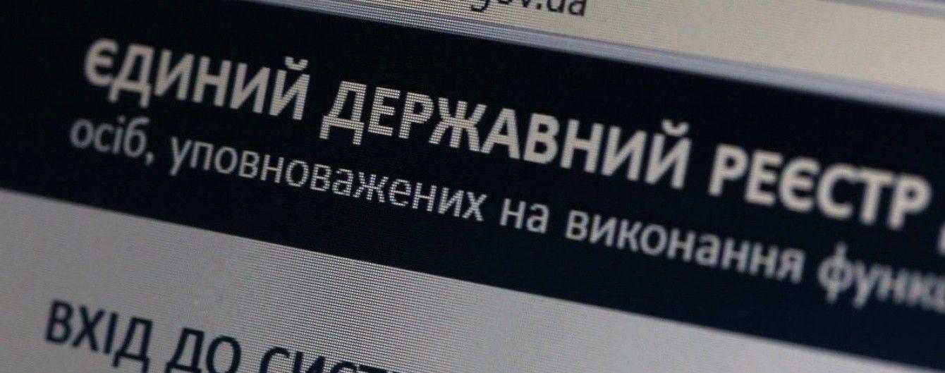 В Запорожской области за неделю составили 29 протоколов о коррупционных нарушениях