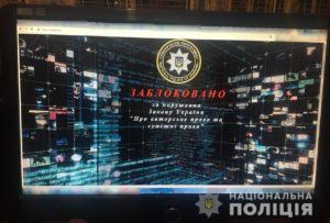 Кіберполіція викрила хлопця із Запоріжжя, який керував піратським сайтом - ФОТО