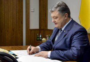 Президент отметил государственными наградами запорожских работников АПК