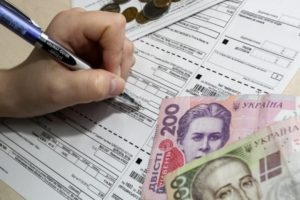 Жителям Запорожья рассказали об изменениях при начислении субсидий