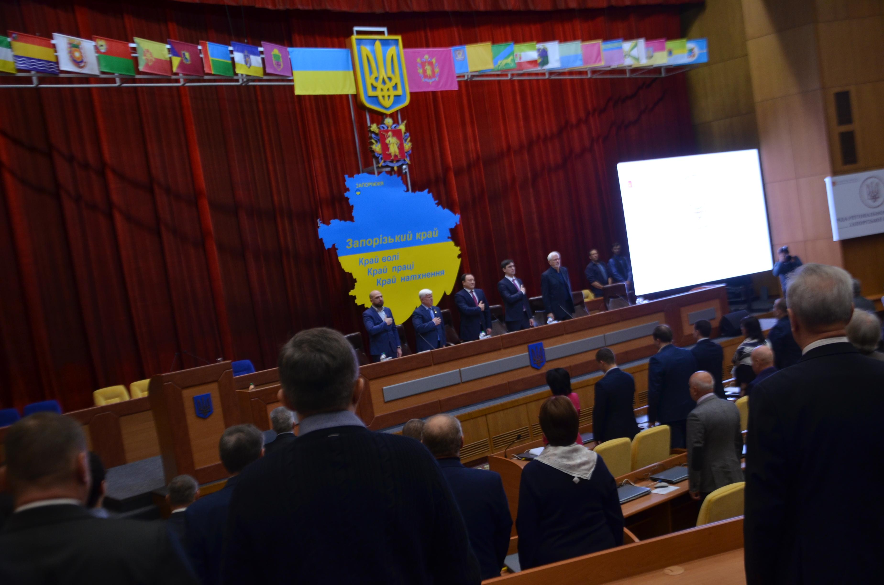 В Запорожье на Совете регионального развития обсудили планы работы на ближайший год - ФОТО, ВИДЕО