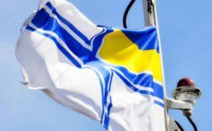 В Запорожье поднимут флаг ВМС в поддержку украинских моряков, которые находятся в плену