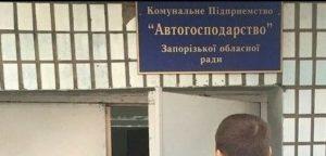 КП «Автохозяйству» выделили из областного бюджета более 4 миллионов гривен