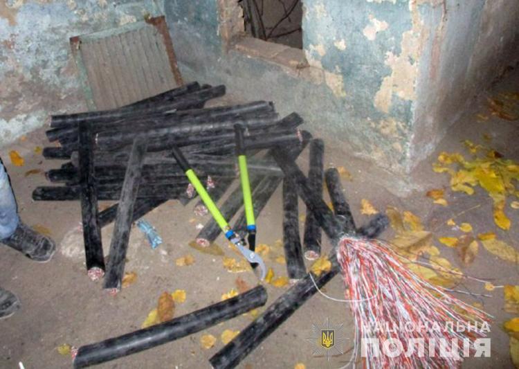 В Запорожье нашли злоумышленников, которые стащили 30 метров кабеля «Укретелеком» - ФОТО