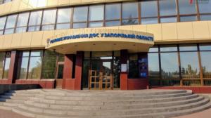 На Запоріжжі податківці виграли в судах 65% справ на 335 мільйонів гривень