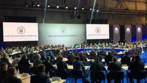 Буряк, Брыль и Самардак отправились в столицу на заседание Совета регионального развития – ФОТО