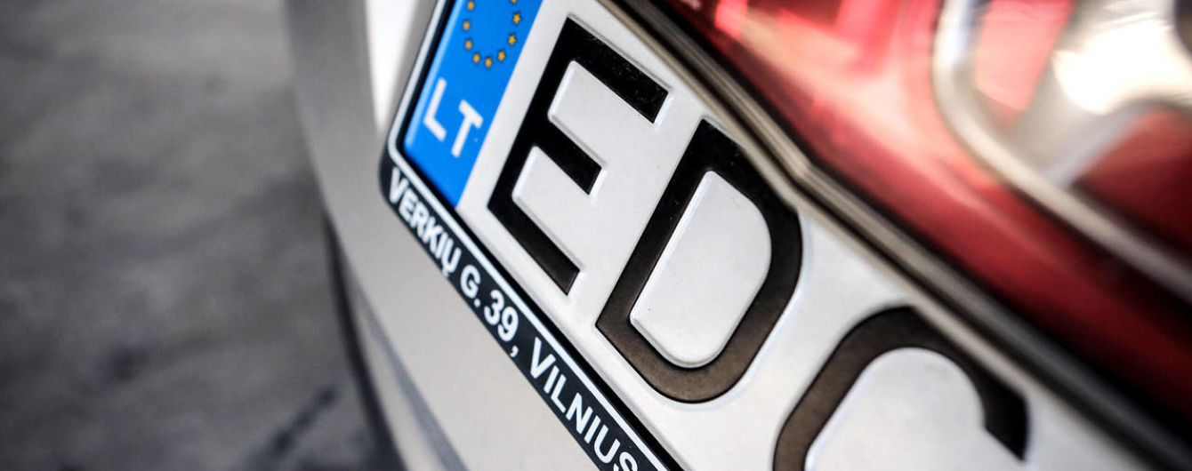 В Запорожье по новым правилам растаможили три «евробляхи» за 190 тысяч гривен - ФОТО