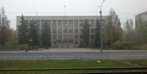 В Запорожье чиновница райадминистрации поплатилась в суде за свою забывчивость