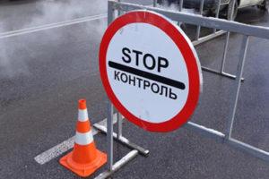 В Запорожской области работают более 30 мобильных блокпостов