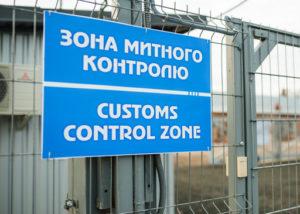 В Запорожской области увеличилось количество электронных таможенных деклараций на 2,8 тысячи
