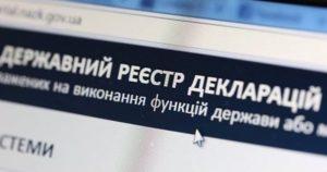В Запорожской области оштрафовали депутата, который с опозданием подал декларации о доходах за два года