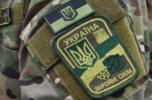 В Запорожской области жители заплатили почти полмиллиарда гривен военного сбора