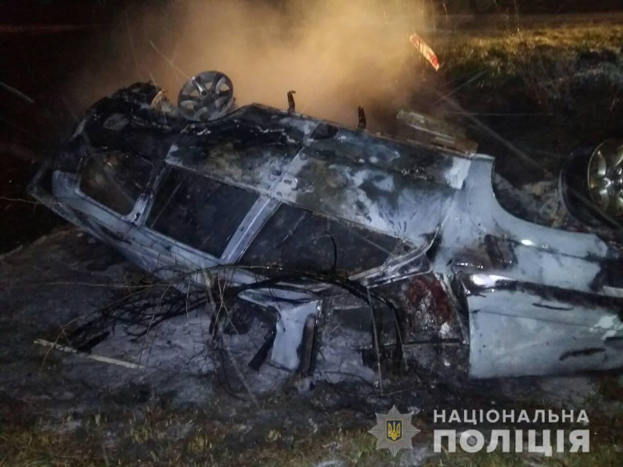 Страшное ДТП в Запорожской области: погибли два человека - ФОТО