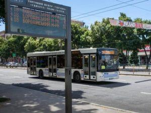 В Запорожье большие автобусы будут обслуживать три новых маршрута