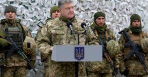 Президент озвучил предварительные итоги военного положения
