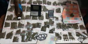 В Запорожской области изъяли полтора килограмма марихуаны на 200 тысяч гривен - ФОТО, ВИДЕО