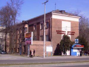 Запорожские депутаты провалили обращение в Кабмин по реорганизации ЗГИА