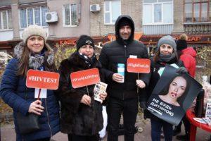 В Запорожье состоялась социальная акция «Не будь ребенком, пройди тест на ВИЧ» - ФОТО