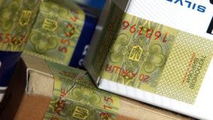 В Запорожской области из незаконного оборота изъяли подакцизных товаров на 38 миллионов гривен