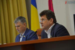 Депутаты Запорожского городского совета собрались на бюджетную сессию
