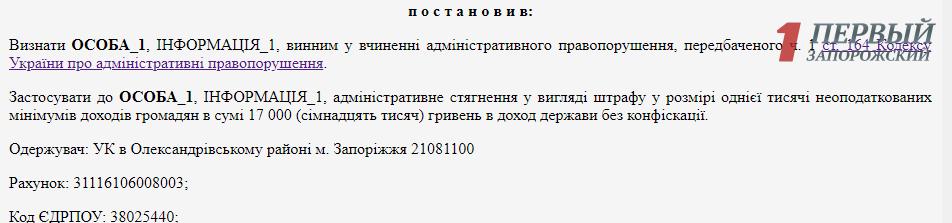 5c042984cca75_ltol