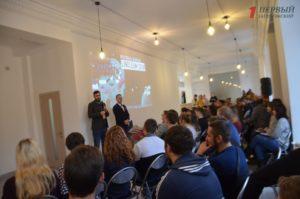 Диплом, бизнес и волонтерство: в Запорожье стартовал молодежный форум – ФОТО