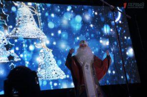 В Запорожье на День святого Николая торжественно зажгли главную елку области – ФОТО