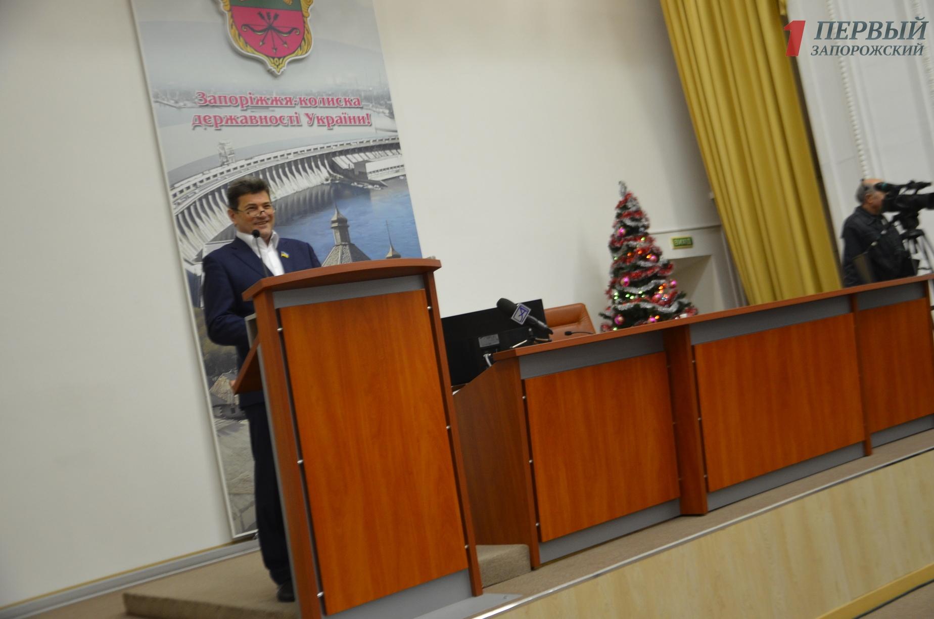 Как мэр Запорожья подвел итоги работы в уходящем году – ФОТОРЕПОРТАЖ