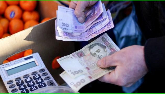 В Запорожской области более 415 тысяч пенсионеров будут получать повышенную пенсию