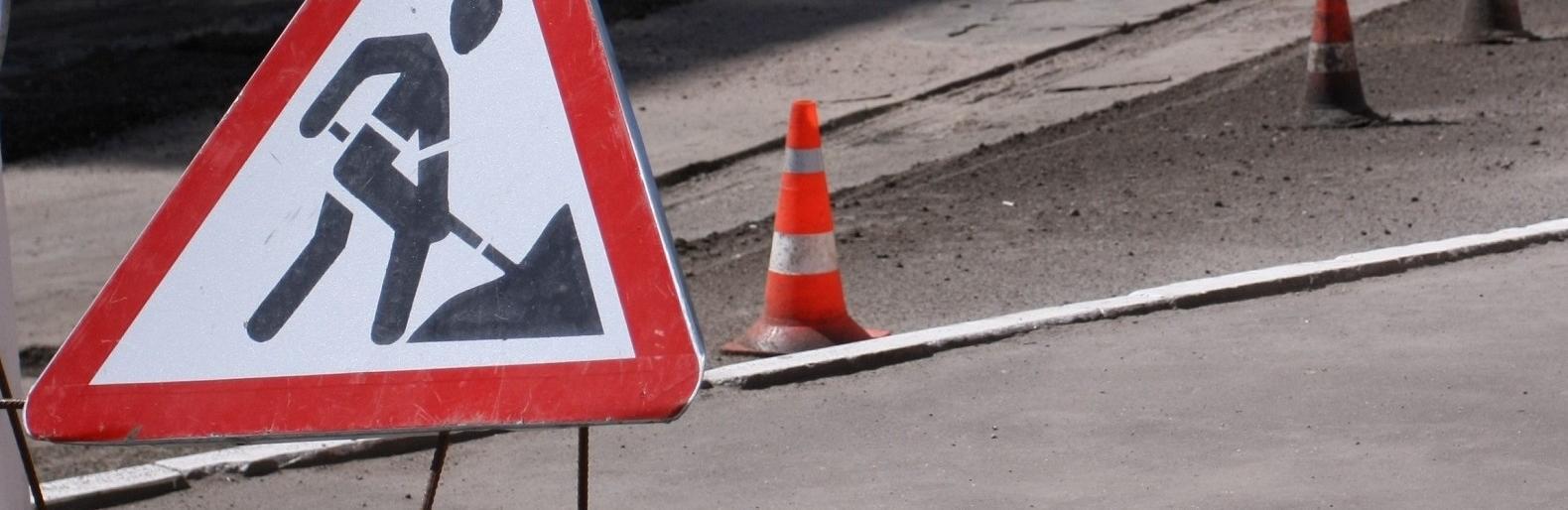 Запорожцев предупреждают об ограничении движения в Шевченковском районе города