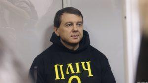 Суд перенес заседание по делу Нагорного из-за неявки адвокатов