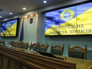МВД и ЦИК впервые заключили меморандум о сотрудничестве: во время выборов будет работать электронная карта нарушения прав избирателей