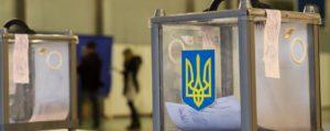 Стало известно, когда в Запорожской области пройдут выборы в ОТГ, которые были отменены из-за военного положения