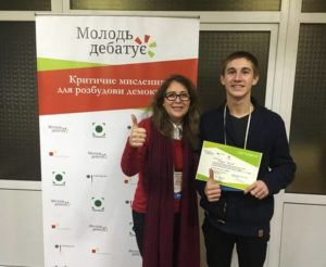 Школьник из Запорожья вышел в полуфинал проекта «Молодь дебатує»