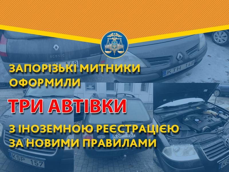 avto_yevro_rozmitn
