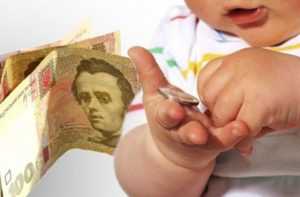 В Запорожской области с родителей, которые забыли про своих детей, взыскали 316 тысяч гривен алиментов