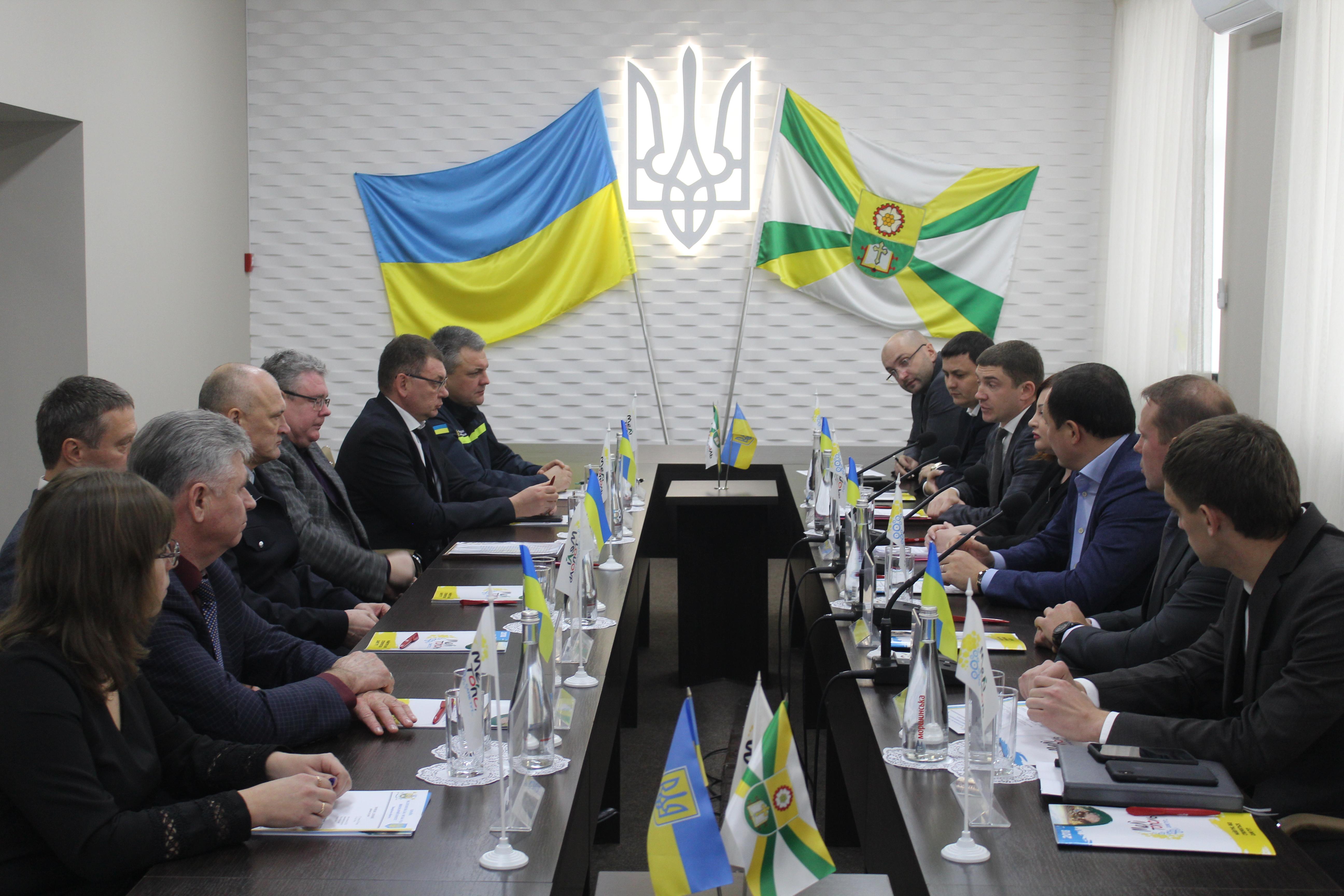 В Мелитополе открыли терруправление Госбюро расследований - ФОТО