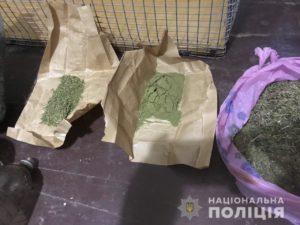 У жителя Запорожской области нашли полтора килограмма наркотиков - ФОТО