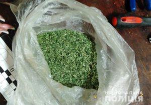 У двоих жителей Запорожской области нашли припрятанные наркотики - ФОТО