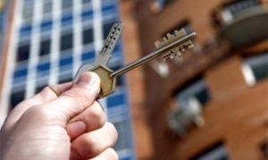 В Запорожье купили 12 квартир для сотрудников СБУ