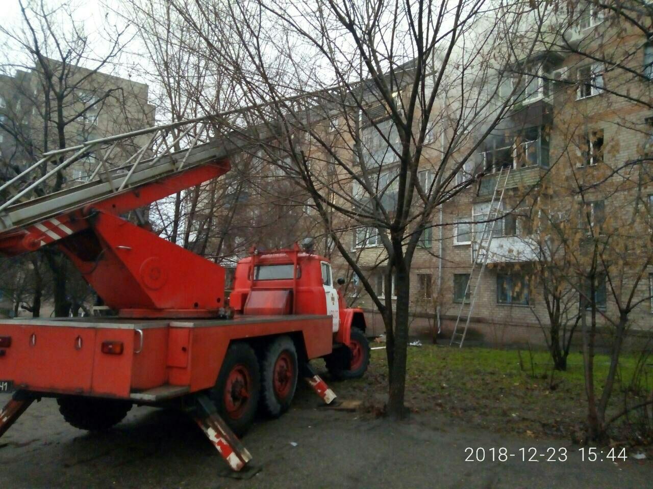 photo_2018-12-24_10-22-45